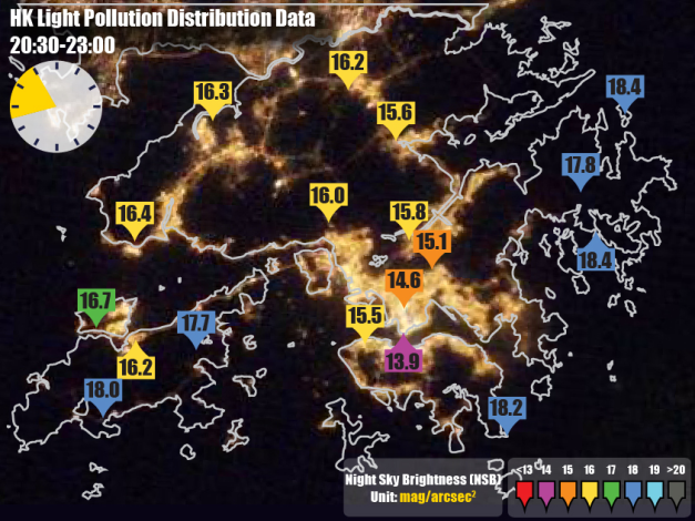 Light Pollution in Hong Kong – what is the government doing2